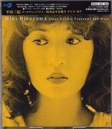 golden_hirayama