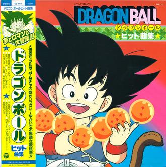 4_dragon ball