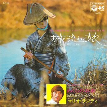 mekura no oichi2