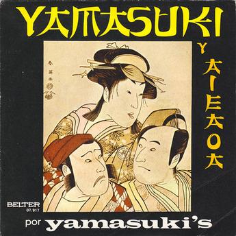 7_yamasuki