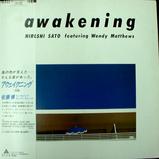 sato_awakening