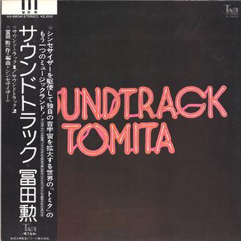 tomita isao_soundtrack