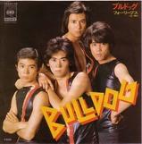 idol_bulldog
