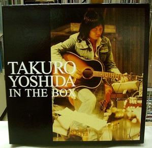 takuro_box1