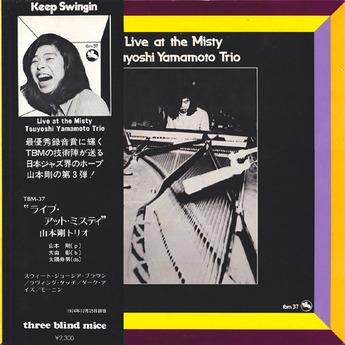 yamamoto tsuyoshi