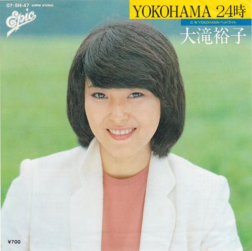 ohtaki yuko_yokohama