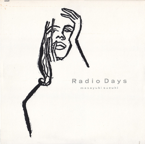 suzuki masayuki_radio days