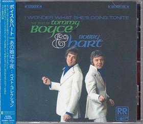 cd_boyce & hart