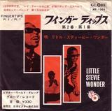 kids_little stevie wonder