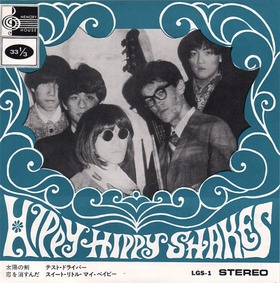 hippy hippy shakes2