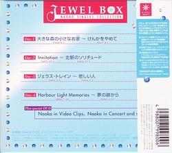 kawainaoko_box3