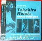 honda takehiro
