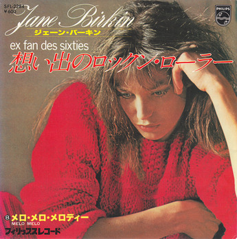 jane birkin_ex fan des sixties