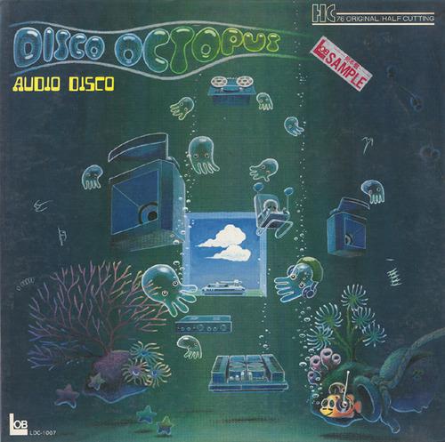 disco octpus