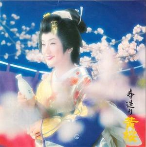 4_kizakura1