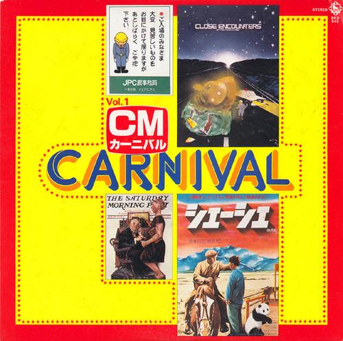cm carnival vol.1