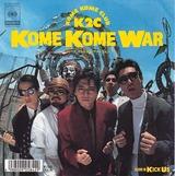 80_komekome war