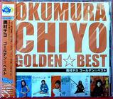 okumura chiyo