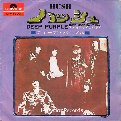 4_deep purple