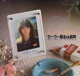 LD_kawai kazumi