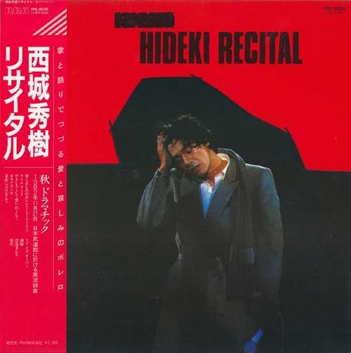 saijo hideki_recital
