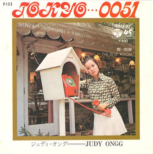 judy ongg_aoi