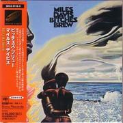 miles_bitches_brew