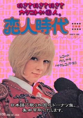 katakoto_gaikokujin_blg