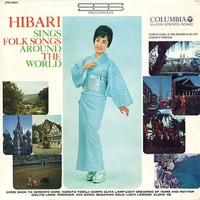 hibari_sings_world