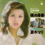 natukimari_hadaka