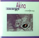 akina_1