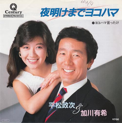 3_hiramatsu1