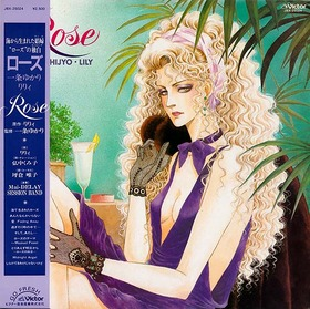 ichijo_rose