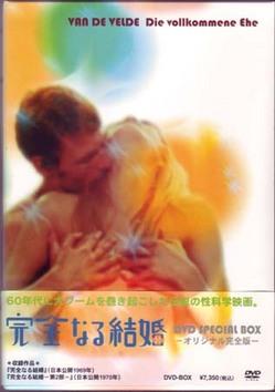 dvd_kanzennaru1