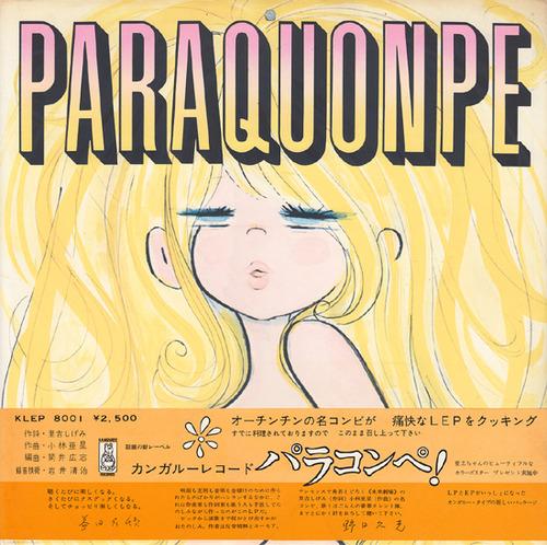 paraquonpe