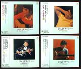 hiroshi_to_guitar