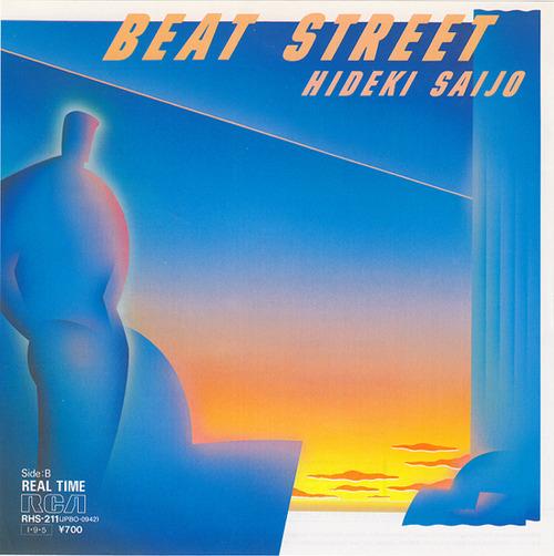 hideki_beat street