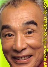 book_ueki hitoshi