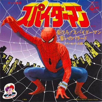 5_spiderman