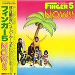 finger5_now