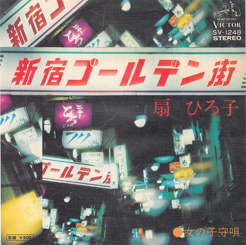 5_ogi hiroko