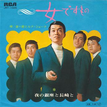 4_nagisa