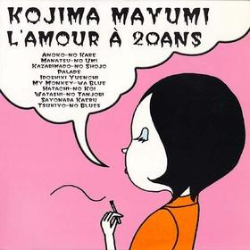 new_kojima mayumi