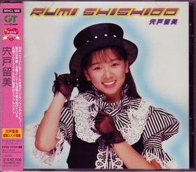 newcd_shishido rumi
