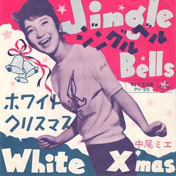 nakao mie_jingle bell