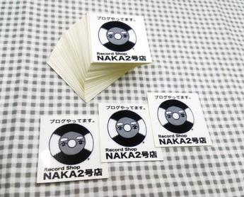tort_fuwareco_sticker