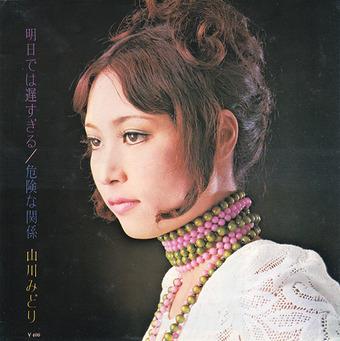 yamakawa midori2