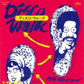emori_disco walk