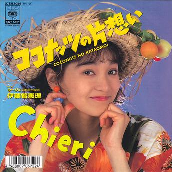 8_ito chieri