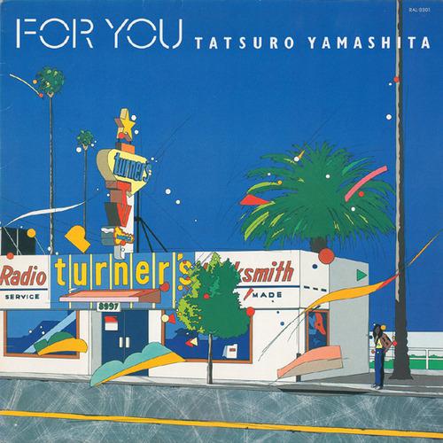 yamashita_for you